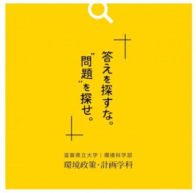 学科パンフレット2014表紙