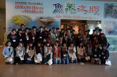 141016琵琶湖博物館2